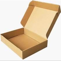 纸盒定制 瓦楞纸盒 服装飞机盒 面膜折叠纸盒