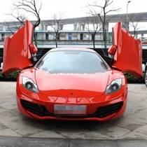 陆尊豪车租赁,迈凯轮MP4-12C出租,跑车租赁