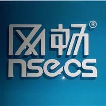 c2c電子商務源碼丨c2c電子商務源碼供應商