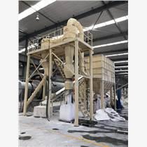 濰坊國特石英、長石粉生產線