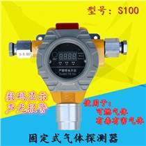 山西甲苯、氯氣氣體報警器資質齊全、價格低