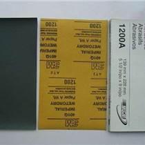 3M砂紙401Q,水磨砂紙