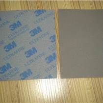 3M海绵砂2601,蓝色海绵砂