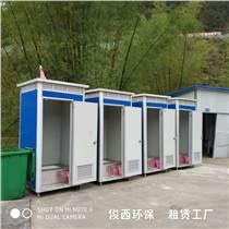 特价移动厕所租赁、特价移动卫生间出租