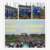 临时活动公厕 移动环保厕所出租庆典卫生间租赁