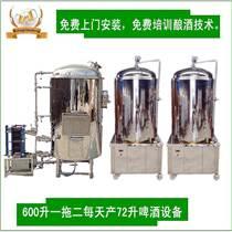 啤酒設備500升小型家庭自釀啤酒機精釀扎啤機