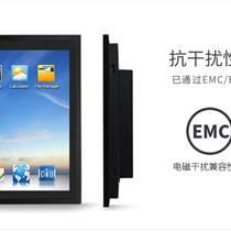 北京遠見10.4寸觸控一體機平板電腦工業顯示器