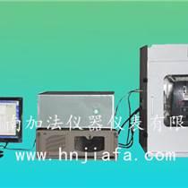 石蠟(凡士林)凝固點測定器ASTM D938