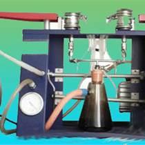 燃料油總沉淀物測定器SH/T0701 SH/T070