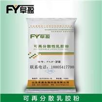 腻子粉专用可再分散性乳胶粉