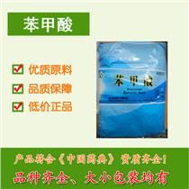 医药用级辅料安赛蜜AK糖执行中国药典标准