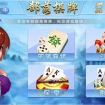 山東臨沂電玩城打魚游戲系統軟件開發大團隊大手筆