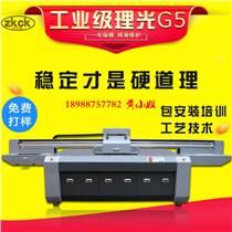 3D廣告亞克力標牌打印機戶外廣告uv噴繪機
