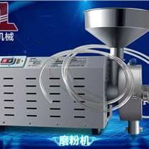 旭朗水冷式五谷雜糧磨粉機的工作原理
