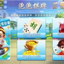 河北邯鄲手機電玩城游戲軟件開發公司行業內的領袖品牌