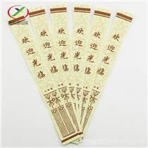清明上河圖筷子套 通用筷子套現貨 筷子套廠家批發定做