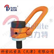 天津工廠店倍力特側拉旋轉吊環 電機吊環