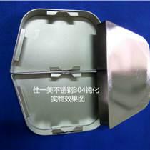 不锈钢钝化剂高盐雾不锈钢钝化处理