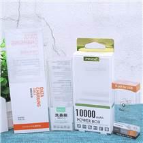 定制数据线透明PET胶盒PVC护肤品透明包装盒 磨砂