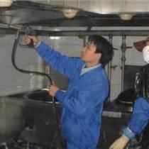 成都酒店餐厅大型抽油烟机 油烟管道清洗 厨房设备清洗