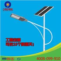 定制九州太陽能LED路燈50W