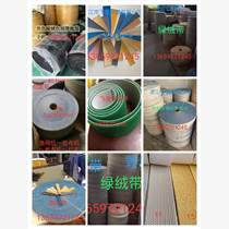 湛江綠絨糙面帶包輥橡膠帶