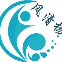 义乌app开发系统软件开发