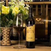 紅山怡蛇龍珠干紅葡萄酒