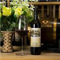 紅山怡四星級干紅葡萄酒