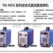 广州烽火TIG-160直流氩弧焊机