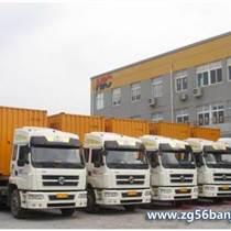 深圳物流|深圳货运|深圳搬家|环宇货运