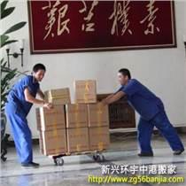 華宇貨運|深圳華宇貨運公司|華宇物流|深圳華宇物流公司