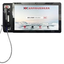 3QC監獄遠程探視系統 寬帶可視電話 一體式防爆設計