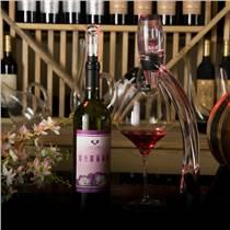 紅山怡紫丹璐甜紅葡萄酒