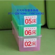 医用耗材分药盒分液盒