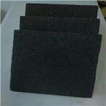 防火黑色发泡水泥保温板