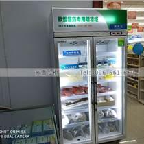 醫用陰涼柜報價多少江西廠家的實體店在哪