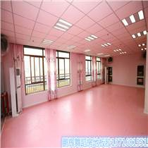 舞蹈地板批發 舞蹈室地板