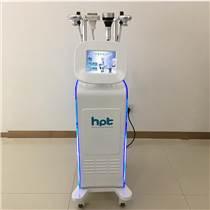 HPT經絡養生儀 HPT經絡養生儀價格 DDS生物電