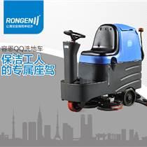 洗地机的种类和价格容恩R-QQ驾驶式全自动清洁机太仓