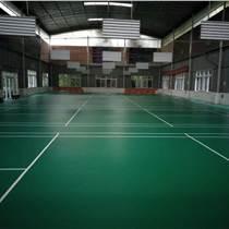 江西羽毛球塑膠地板專用PVC地膠