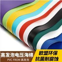 医用海绵 耐高温海绵厂家 医用PVC材料生产厂家