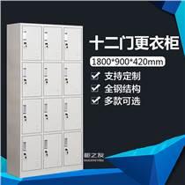鄭州柜之友辦公家具廠家直銷12門鋼制更衣柜