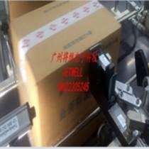 惠普瓦楞紙箱內外箱賦碼設備高解析噴碼機