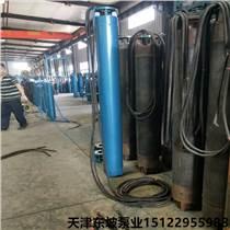 優質井用潛水泵-天津深井用潛水泵