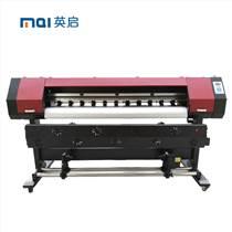 廣告設備 噴畫打印設備 UV噴繪機 EPSON打印機