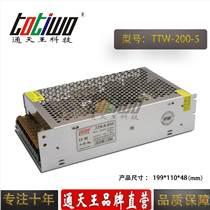 通天王5V200W40A集中供电LED恒压电子显示屏