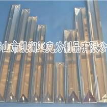 高透明亞克力PMMA異形棒 有機玻璃水晶工藝棒材 可