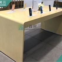 華為3.5版中島體驗桌
