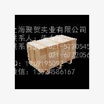 上海聚賀實業有限公司 專業各類木箱